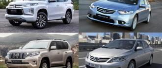 Рейтинг лучших японских автомобилей